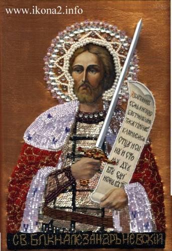 православные иконы вышитые бисером - Нужные схемы и описания для всех.